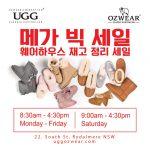 uggozwear_23032021