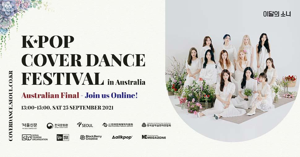 kpopp-cover-dance-festival