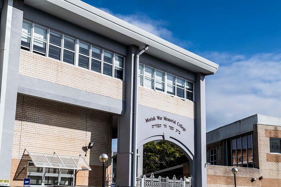 Moriah College has asked parents for copies of their vaccination certificates.CREDITLOUISE KENNERLEY